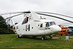 Mil Mi-26, United Nations (Ukraine - Army) AN2340982.jpg