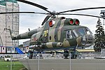 Mil Mi-8T '70 yellow' (25051383298).jpg