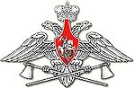 Military engineers of the russian army.jpg