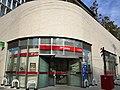 Minami Yamato Post office.jpg