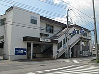 Minamisakurai Station North Entrance 1.JPG