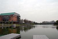 MingDow University.JPG