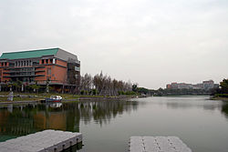 MingDow University.JPG