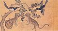 Minhwa-Tiger and magpie-043.jpg