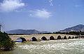 Misis Bridge - Misis Köprüsü 01.JPG