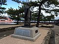 Miyajimacho, Hatsukaichi, Hiroshima Prefecture 739-0588, Japan - panoramio (11).jpg