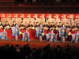 Gion - Miyako Odori