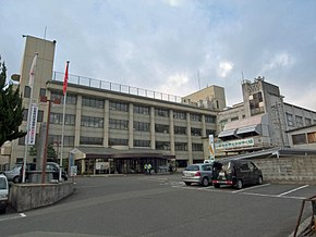 Miyoshi City Hall.jpg