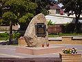 Mońki. Pomnik AK-1.JPG
