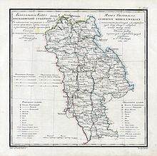 Description de l'image Mogilev governorate 1821.jpg.