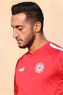 Mohamad Kdouh (footballer, born 1997) Lebanese footballer