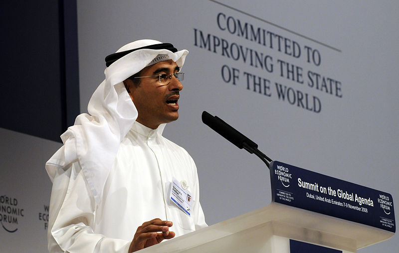 File:Mohamed Alabbar - World Economic Forum Summit on the Global Agenda 2008.jpg