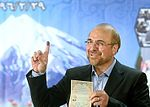 Mohammad Bagher Ghalibaf registering at the 2017 Iranian presidential election 06.jpg