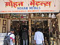 Mohan Metals People Vistitng.JPG