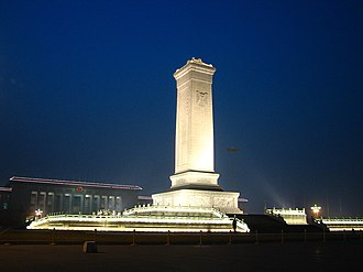 Monument to the People's Heroes - The Monument to the People's Heroes with the Great Hall of the People in the background, illuminated at night
