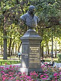Monument to Zhukovsky in Alexander Garden.jpg