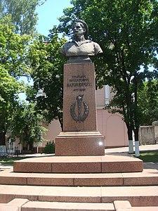 Monument wakulenchuk odessa.jpg