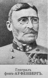 Moritz von Auffenberg.jpg