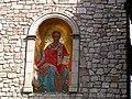 Mosaico bizantino S Nicola.jpg