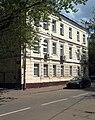 Moscow, Gardnerovsky 5 July 2008 01.JPG