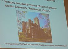 Moscow-Wiki-Conf-2014-J'E'D-024.JPG
