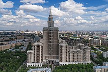 Moscow 05-2017 img42 Triumph Palace.jpg