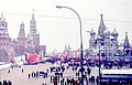 Moscow 1977-11-07-29.jpg