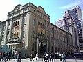 Mosteiro e Colégio de São Bento (5770301369).jpg