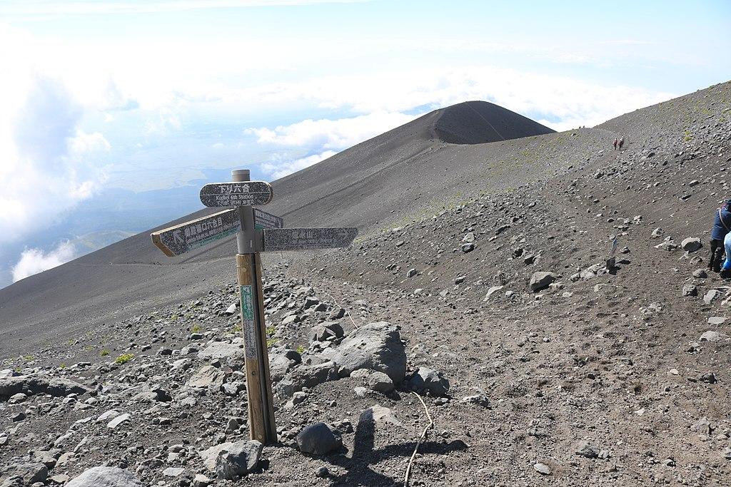 Mount Hoei from Kudari 6th Station