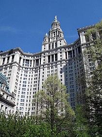 Municipal Building - New York City.jpg