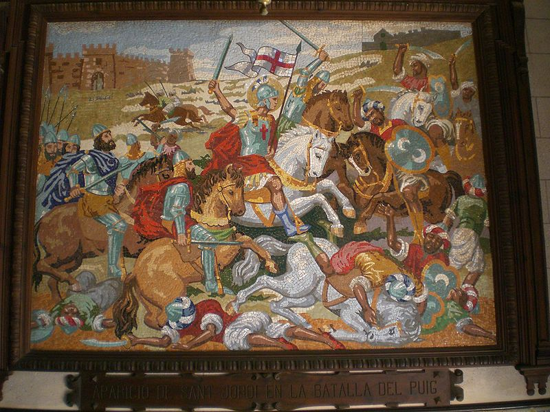 siege mural rabattable