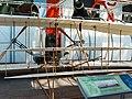 Museum of Flight Seattle Washington17.jpg