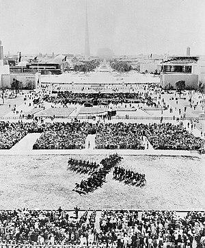 Musical Ride - Image: Musical Ride 1939 NY World Fair