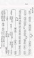 Muye Tobo Tong Ji; Book 4; Chapter 1 pg 31.jpg
