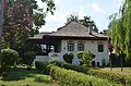 """Muzeul """"Casa de Târgoveț din secolul al XVIII-lea - al XIX-lea"""", Ploiești.JPG"""
