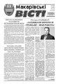 Mv-10-2013.pdf