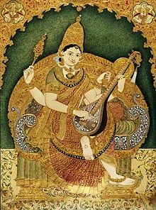 Painting Company on Mysore Painting Depicting The Goddess Saraswati