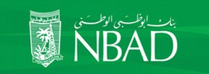 National Bank of Abu Dhabi - Image: NBAD logo