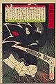NDL-DC 1312924-Tsukioka Yoshitoshi-皇国二十四功 贈正一位菅原道真公-明治14-crd.jpg