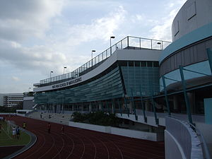 NUS High School of Math and Science - Pi wall, track, field, Concourse Building