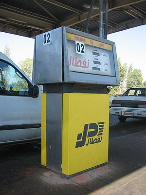 Sonatrach - A Naftal gas pump