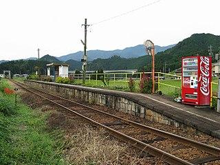 Akaike Station (Gifu) Railway station in Gujō, Gifu Prefecture, Japan