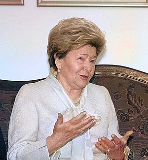 Naina Yeltsina - Image: Naina Yelcina