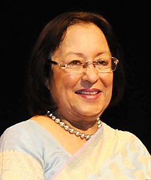 Najma A. Heptulla presenting the Badalte Qadam Award to the Cinematographer, Doordarshan, Ms. Jayshree Puri, at the Best Achievers Award Ceremony, organised by the Child Care & Welfare Foundation, in New Delhi (cropped).jpg