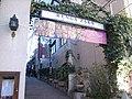 Nakano Renga-zaka Street 2021130 ①.jpg