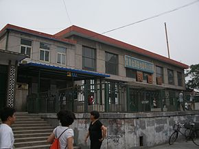 Nankou Railway Station outside.jpg