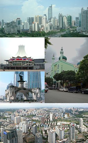 Nanning - Clockwise from top: Nanning skyline (2008), Nanning Mosque, View from Diwang International Commerce Center, Jinhu Square, Nanning International Convention and Exhibition Center