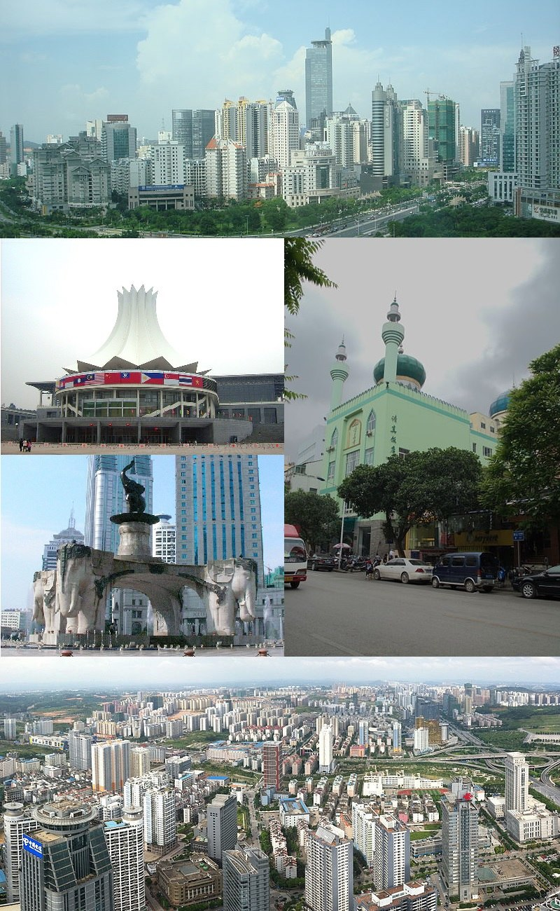 Clockwise from top: Nanning skyline (2008), Nanning Mosque, View from Diwang International Commerce Center, Jinhu Square, Nanning International Convention and Exhibition Center