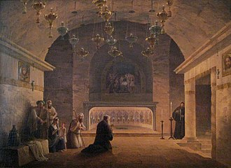 Church of the Nativity - The interior of the Church of the Nativity as it was depicted to appear in 1833