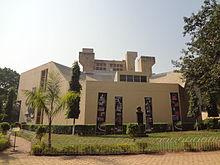 Nehru science center